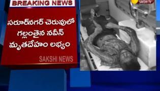 Hyderabad: Man Drowned In Flood Water Died At Saroornagar