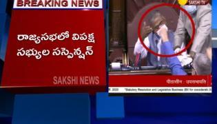 Eight members Suspended From Rajya Sabha