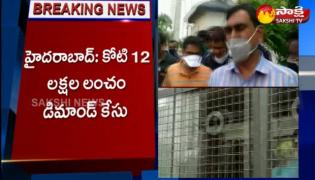 Medak Additional Collector Demands 1.12 crore Bribe 2nd Day Investigation