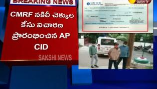 AP CID Investigation Started On Fake CMRF Cheques