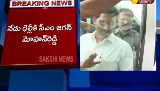 AP CM YS Jagan To Leave For Delhi Today