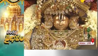 Srivari Brahmotsavam At Tirumala