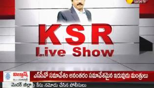KSR Live Show On 5th September 2020