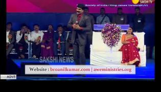 Bro.Anil Kumar Satyavakhyopadesham 6th September 2020