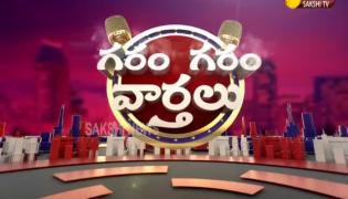 Garam Garam Varthalu By Bithiri Sathi On 5th September 2020
