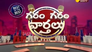 Garam Garam Varthalu By Bithiri Sathi On 6th September 2020