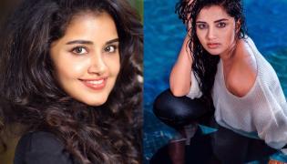 Actress Anupama Parameswaran Exclusive Photo Gallery - Sakshi