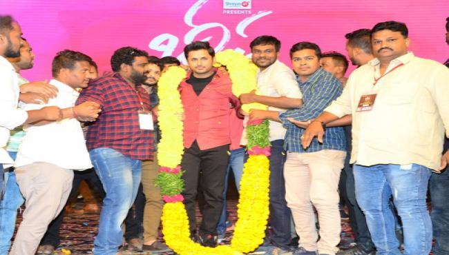 Bheeshma Pre Release Event Photo gallery - Sakshi
