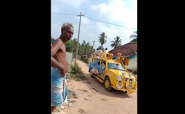 Bitter Experience For Chintalapudi TDP Candidate - Sakshi