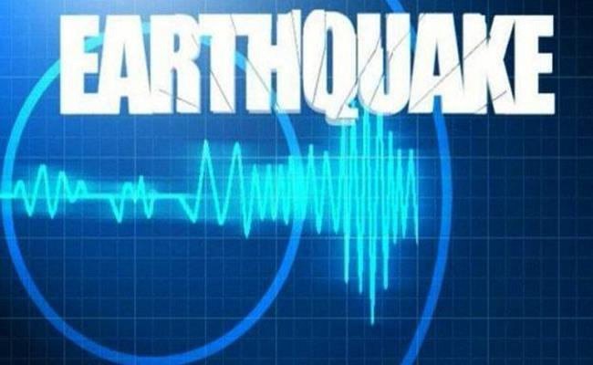 Earthquake of magnitude 7 strikes Indonesia Sulawesi island: - Sakshi