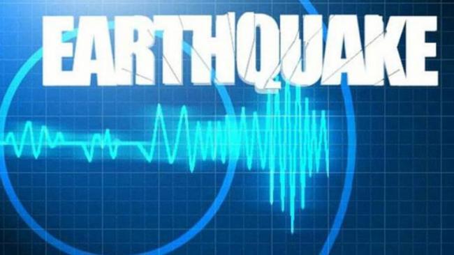 Earthquake mMeasuring 7.5 Jolts Papua New Guinea - Sakshi