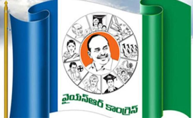 YSR Congress Party training camp is today - Sakshi