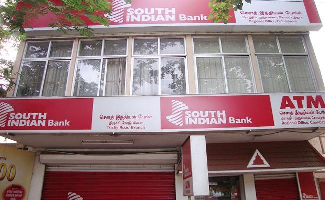 South Indian Bank Complaint on ATM Cyber Crime - Sakshi