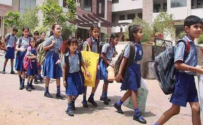 School Managements Charging Huge Feeses In Private Schools - Sakshi