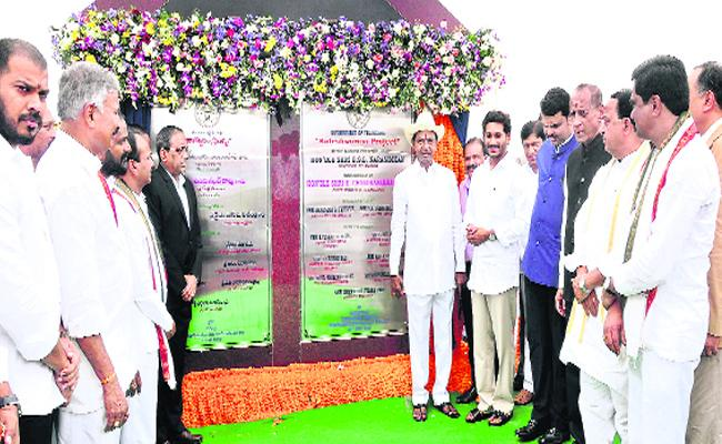 Kaleshwaram Project launched Chief Guests  Of AP, MR CMs  - Sakshi