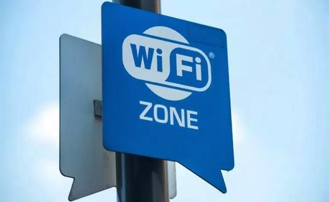 Governmetn Plans Free Public Wifi - Sakshi