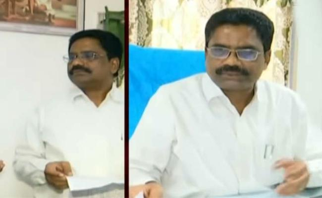 DFO Mohanrao accused of harassment charges transferred! - Sakshi
