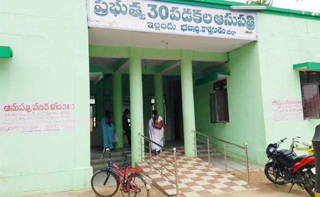Yellandu Government Hospital Have No Facilities - Sakshi