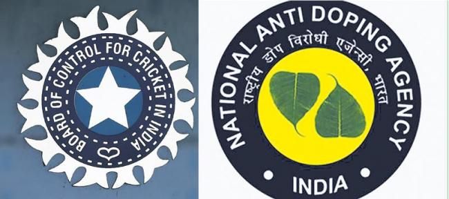 BCCI officially becomes National Sports Federation after coming under NADA ambit - Sakshi