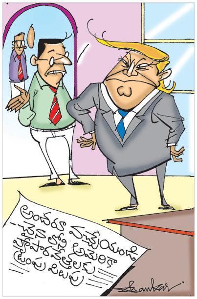 Sakshi Cartoon 26-08-2019