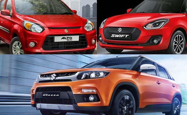 Maruti Suzuki cuts production for 7th straight month in August - Sakshi