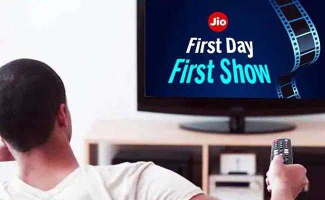 Mukesh Ambani Big plan on First Day First Show - Sakshi