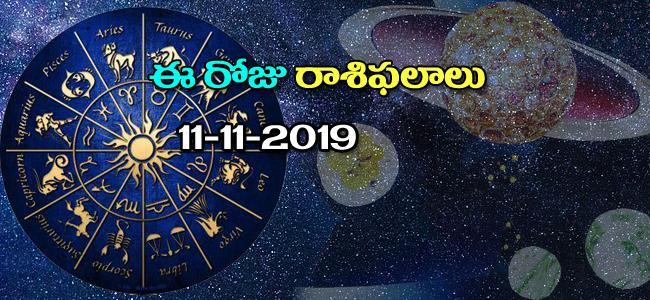 Daily Horoscope in Telugu (11-11-2019) - Sakshi