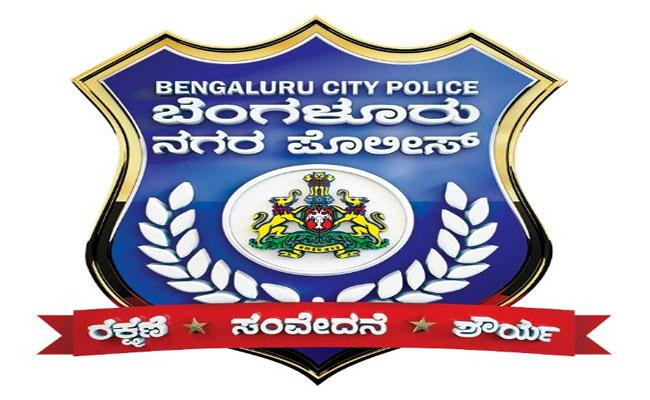 Human Rights Commission Have Fined The Bangalore Police - Sakshi