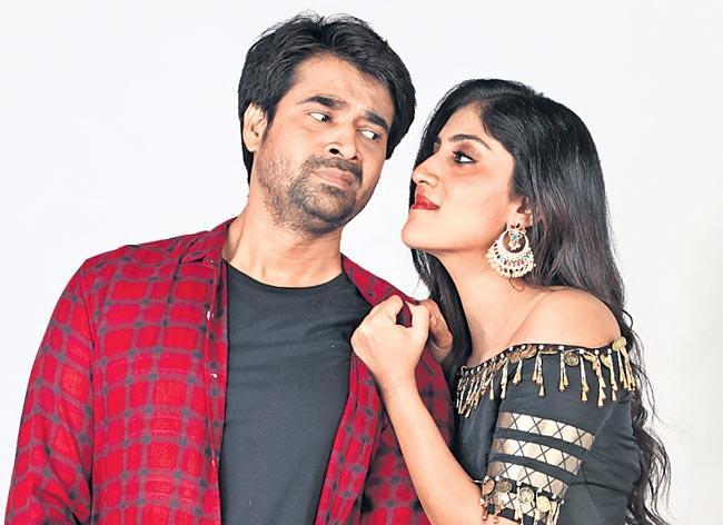 Hulchul Movie Trailer Launched By Sandeep Reddy Vanga - Sakshi