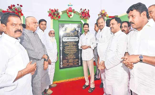 CM YS Jagan Lays Foundation Stones For Construction Of Projects - Sakshi