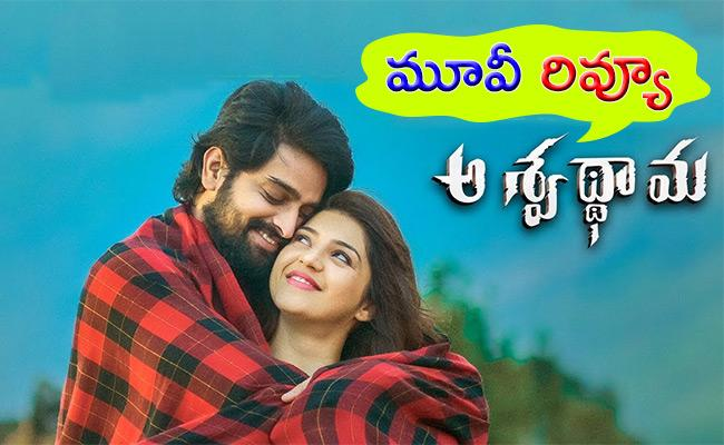 Naga Shouryas Ashwathama Telugu Movie Review And Rating - Sakshi