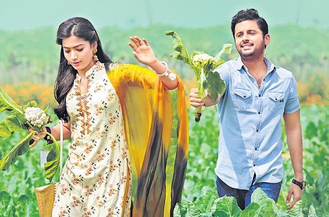 Sara Sari Lyrical Song Launch in Bheeshma Movie - Sakshi