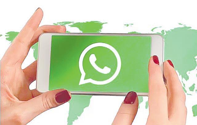 WhatsApp now has 200 crore users - Sakshi