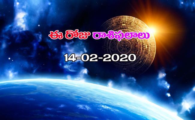 Daily Horoscope in Telugu (14-02-2020) - Sakshi