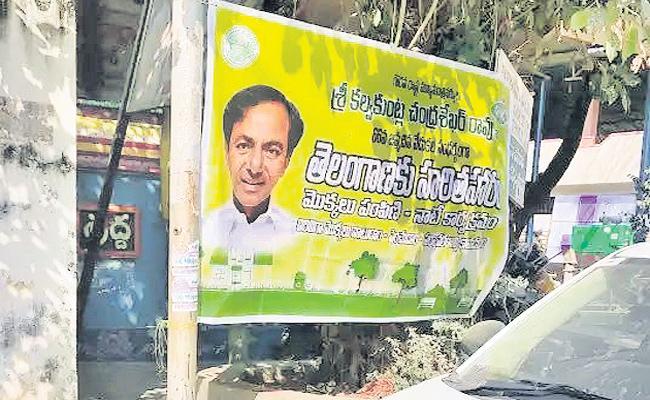 EVDM Challan to Khairathabad ZC Hyderabad - Sakshi