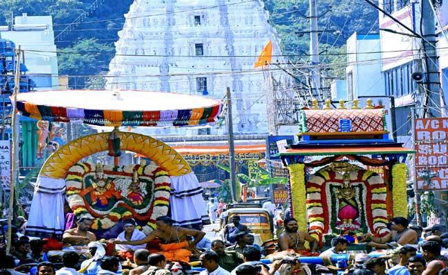3rd Day Of Maha Shivaratri Utsavalu At Srikalahasti Devasthanam - Sakshi