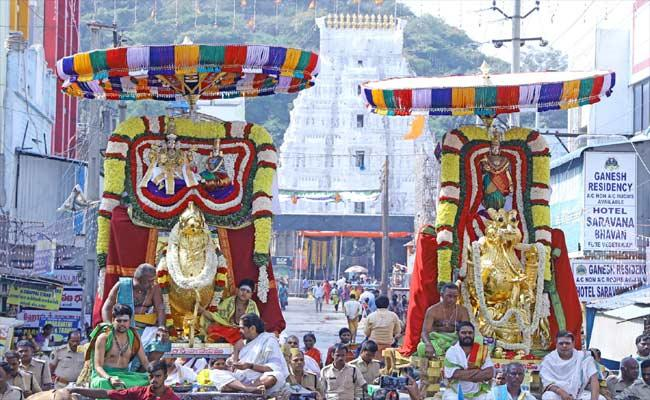 Maha Shivaratri 7th Day Celebrations In Srisailam - Sakshi
