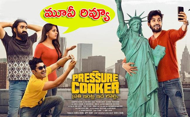Pressure Cooker Telugu Movie Review And Rating - Sakshi