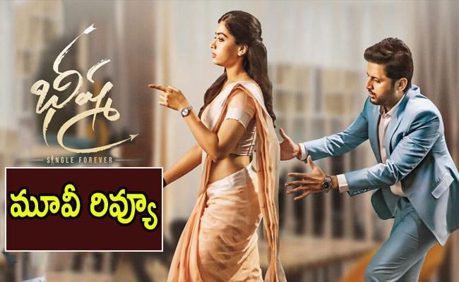 Nithins Bheeshma Telugu Movie Review And Rating - Sakshi