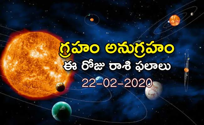 Daily Horoscope in Telugu(22-02-2020) - Sakshi
