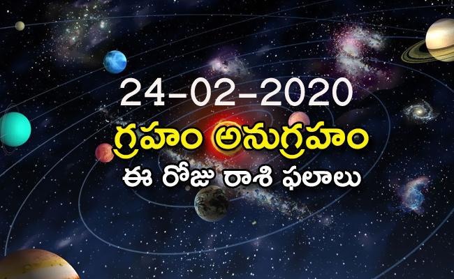 Daily Horoscope in Telugu (24-02-2020) - Sakshi