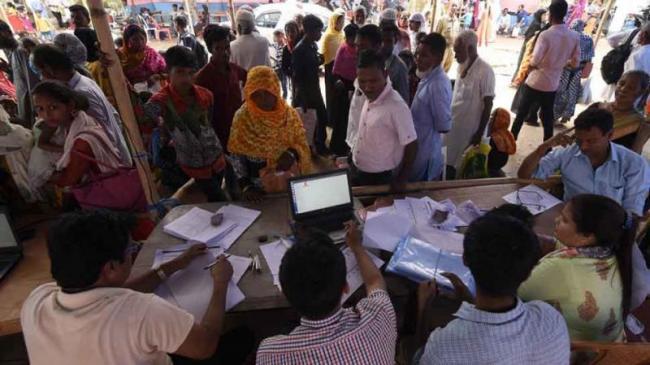 Bihar Assembly Passes Resolution Against NRC - Sakshi
