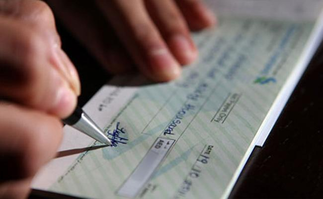 Gurukul School Principal Signature Forgery And Withdraw Money - Sakshi