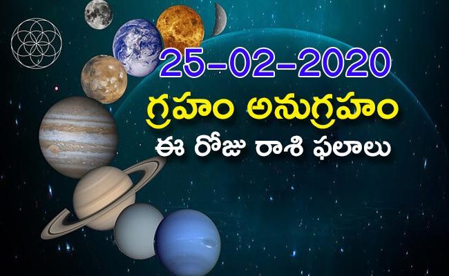 Daily Horoscope in Telugu(25-02-2020) - Sakshi