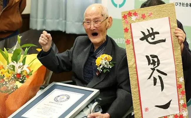 Worlds Oldest Man Dies At The Age Of 112 In Japan - Sakshi