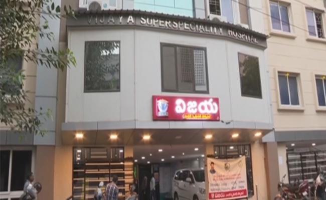 IT Officers Sudden Rides On Hospitals - Sakshi