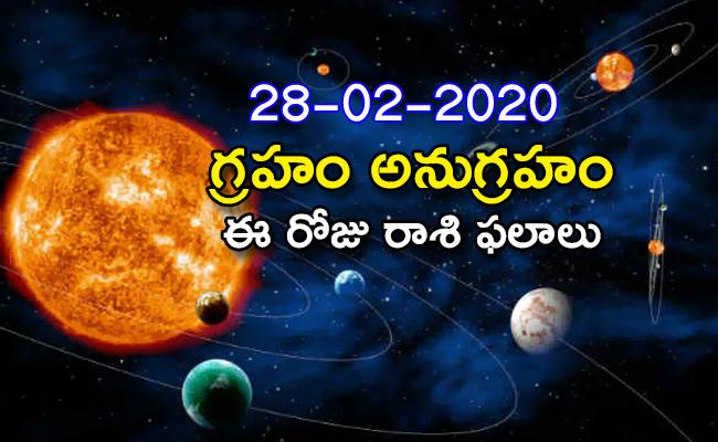 Daily Horoscope in Telugu (28-02-2020) - Sakshi