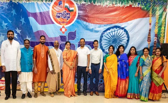 Vaaradhi Sankranthi Celebrations In Washington - Sakshi