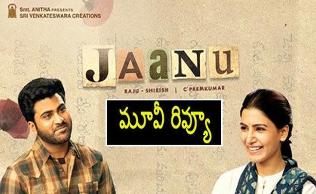 Jaanu Telugu Movie Review And Rating - Sakshi