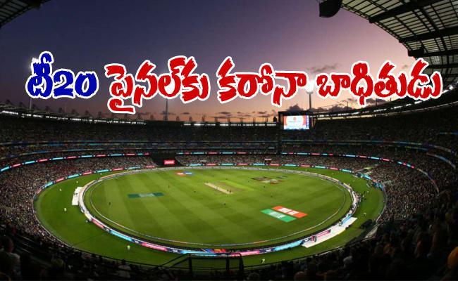 Spectator At India vs Australia Final Match Diagnosed With Corona - Sakshi